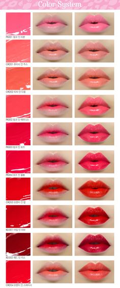 Etude House Color in Liquid Drips Lipstick | The Cutest Makeup