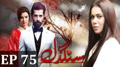 Sangdil – Episode 75   in Full HD