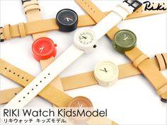Rakuten: RIKI Watch Kids Model (Riki watch kids model)- Shopping Japanese products from Japan check out http://arresteddevelopment.net if you love the show!