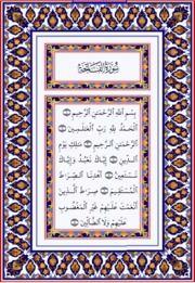 تحميل القرآن الكريم كاملا Pdf بحجم4 Mb المصحف الشريف مكتوب للقراءة بالهاتف النقال و جهاز Quran Arabic Quran Holy Quran