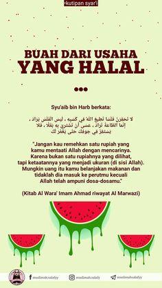 Quran Surah, Islam Quran, Reminder Quotes, Self Reminder, Islamic Inspirational Quotes, Islamic Quotes, Quran Quotes, Qoutes, Love Me Quotes