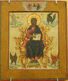 Typical Russian, Ancient Egypt, Black History, American History, Jesus Christ, Religion, Images, Hero, Angel