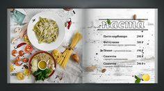 Central Perk Barnaul | Menu 3.0 on Behance