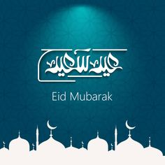 20+ Best Eid Mubarak Images - Free Download | Educationbd Eid Mubarak Images Download, Eid Mubarak Wishes Images, Eid Mubarak Photo, Happy Eid Mubarak Wishes, Eid Mubarak Banner, Eid Ul Fitr Images, Eid Images, Images For Cover Photo, Ramadan Dates