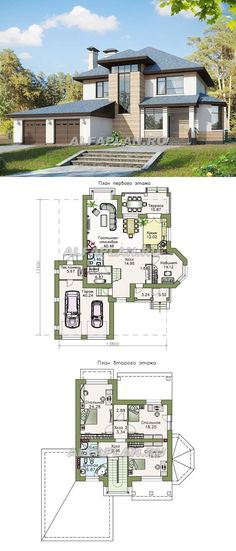 Modern Architecture Design, Architecture Plan, Modern House Plans, House Floor Plans, Freelance Architect, I Love House, House Front Design, American Houses, Sims House