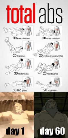 8 Exercise That Will Burn Inner Thigh Fat, These exercises w.- 8 Exercise That Will Burn Inner Thigh Fat, These exercises will help you to get I was watching the Avatar and this happened, He Inspired me to start my own ABS, Thank you Uncle Iroh – - Fitness Workouts, Gym Workout Tips, Abs Workout Routines, At Home Workouts, Yoga Routine, Teen Workout, Workout Bodyweight, Ripped Workout, Core Workouts
