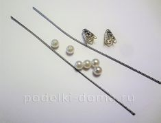 Красива рожево-бузкова шпилька зі стрічок, канзаші. Майстер-клас   podelki-doma.ru Pearl Necklace, Pearls, Jewelry, Fashion, String Of Pearls, Jewellery Making, Moda, Beads, Jewelery