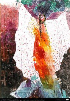 Pintura- Despedida de la tierra - tinta y guache- De la galería Mujer Agua y Espejo;Pintora F. Gol Mohammadi