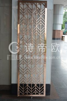 Stainless Steel Rose Gold Wall Art Hanging Screens