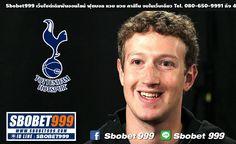 มาร์ค ซัคเคอร์เบิร์ก สนใจทุ่มเงินกว่าพันล้านเทคโอเวอร์ สเปอร์  (ข่าวจริงหรือป่าวเนีย...) : เว็บไซต์เดิมพันอันดับ1 ฟุตบอล หวย มวย จบในเว็บเดียว www.sbobet999.com Lind ID : sbobet999 ตลอด 24 ชั่วโมง สนใจสมัครสมาชิก ทักมาได้เลยคะ # สำหรับสมาชิกใหม่ที่ยังไม่มี USER - สมัครสมาชิกขั้นต่ำ500฿ - รับโบนัสเพิ่มทันที 20% สอบถามข้อมูลเพิ่มเติมได้ที่ 080-650-9991 ถึง 4 #ฟุตบอล #หวย #มวย #แทงมวยออนไลน์ #lsm99 #sbobet999