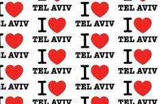 i love Tel Aviv pouch  #backtoschool #israel #birthright