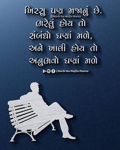 Gujarati Quotes, Movies, Movie Posters, Life, Films, Film Poster, Cinema, Movie, Film