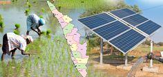 #Solar_Pumps Subsidy For #Kerala_Farmers...