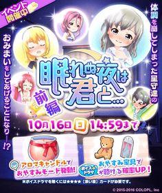 バトルガール ハイスクール/Battle Girl Highschool