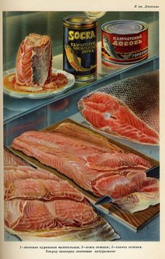 Советские товары народного потребления. Торгиздат, 1956 - 1961 гг.