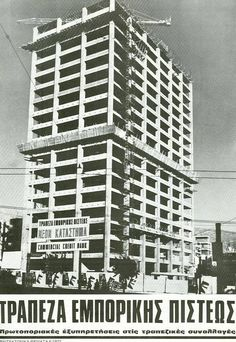 1971 - The Athens Tower under construction Athens History, Greece History, Athens Acropolis, Athens Greece, History Of Photography, Modern History, Travelogue, Under Construction, Walking Tour