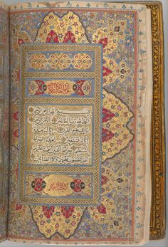 Notes in the front of this tiny Qur'an, copied in 'ghubar' script, state that it was originally given to the Qajar emperor Fath 'Ali Shah (reigned 1798–1834) so that he could carry it in his pocket at all times. Qur'an Manuscript with Lacquer Binding  Object Name:Non-illustrated manuscript Date:early 19th century Geography:Iran