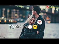 30 Second 💕Whatsapp Status Mp3 Song Download, Download Video, New Whatsapp Video Download, Save Video, New Whatsapp Status, Romantic Songs Video, Song Status, Love Photos, Love Words