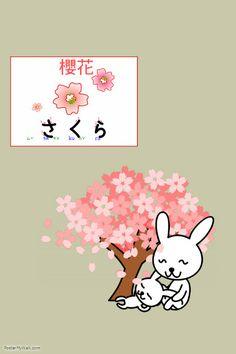 Downloadable  kawaii poster