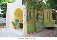村東國小 - Google 搜尋