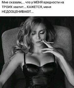 Ok Ru Hot Sex