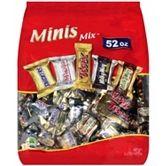 Mars Minis Mix. http://affordablegrocery.com