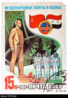 Stamp printed in The Soviet Union devoted to the international partnership between Soviet Union and Syria