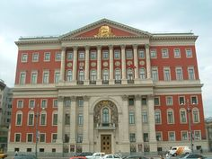 Moscow City Council Offices