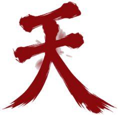 """My new Street Fighter """"Akuma"""" Tatto (xpost from /r/tattoos) : SF4"""