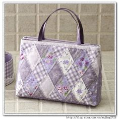 Diamond quilted purse, five fabrics - nice use for a coordinated set of fat quarters.