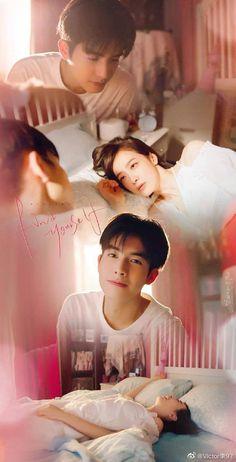 Song Qian, Song Wei Long, Love Plus, Aesthetic Boy, Wattpad, Asian Actors, Korean Drama, Books Online, Couple Goals