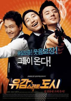 Sorry City 2009.DVDRip.XviD.BiFOS