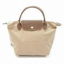 Reliable online store for Longchamp bag le pliage,2017 New collection,Super Cheap!