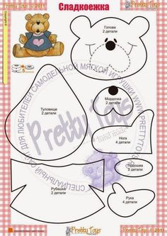 Today we offer you to make a bear on the picture. Paper Piecing Patterns, Felt Patterns, Pattern Paper, Applique Templates, Applique Patterns, Sewing Toys, Stuffed Animal Patterns, Felt Animals, Felt Crafts