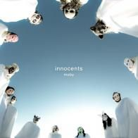 Listen to The Perfect Life (feat. Wayne Coyne) by Moby - Innocents. Discover more than 56 million tracks, create your own playlists, and share your favorite tracks with your friends. Wayne Coyne, Mark Lanegan, Skylar Grey, Dont Love Me, Pochette Album, Best Albums, Music Albums, Popular Music, Electronic Music