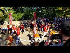 Taiko Drumming AWM
