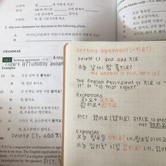 Korean Phrases, Korean Words, How To Speak Korean, Learn Korean, Korean Handwriting, Neat Handwriting, School Notes, School Tips, Korean Writing