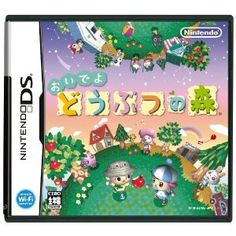 Amazon.com: Animal Crossing: Wild World [Japan Import]: Video Games