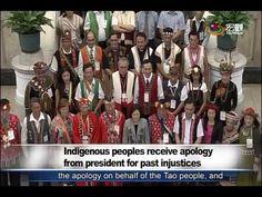 原住民正名紀念日 總統代表政府道歉 President Tsai Ing-wen apologises to  indigenous peopl...