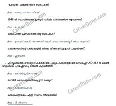 PSC Malayalam General Knowledge Questions and Answers For All PSC Exams in Malayalam. LDC, Last Grade Questions Gk Questions And Answers, Question And Answer, Tamil Movies Online, Gernal Knowledge, Photography Poses Women, Notes, Ideas, Report Cards, Notebook