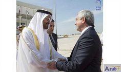 Armenian President arrives in UAE
