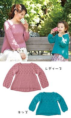 Ladies' A-line Pullover
