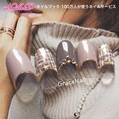 Pin on nail Dream Nails, Love Nails, Dnd Gel Polish, Japanese Nails, 3d Nails, Short Nails, Trendy Nails, Nail Arts, Winter Nails