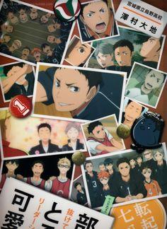 Haikyuu Karasuno, Nishinoya, Haikyuu Manga, Manga Anime, Daichi Sawamura, Daisuga, Haikyuu Wallpaper, Cute Anime Wallpaper, Manhwa