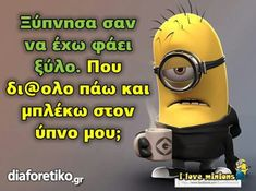 Funny Greek, Minions, Spirit, Humor, Fictional Characters, The Minions, Humour, Funny Photos, Fantasy Characters