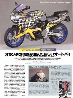 Hyperpro troll trx Sportbikes, Trx, Cool Bikes, Yamaha, Transportation, Cool Designs, Engineering, Design Ideas, Projects