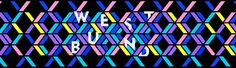 西岸x - 区域视觉形象国际征集