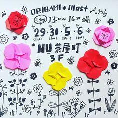 NU茶屋町のゴールデンウィークイベントに参加します🌟 おりがみでお花を一緒に作りましょう🌸それを使ってウォールアートを作りましょう〜! 開催日: 4/29、4/30、5/5、5/6 時間: 13時〜16時 場所: NU茶屋町 3F 待ってます〜〜✨✨💛 #paperflower #papercraft #paperart #origami #illustration #nutyayamachi #おりがみ #折り紙 #お花 #ペーパークラフト #ペーパーアート #イラスト #茶屋町デザインヴィレッジ
