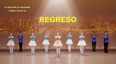 El teatro musical: La historia de Xiaozhen (VI) - Regreso
