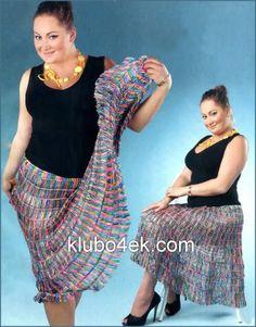 Разноцветная вязаная юбка